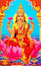 インドの神のおしゃれイラスト