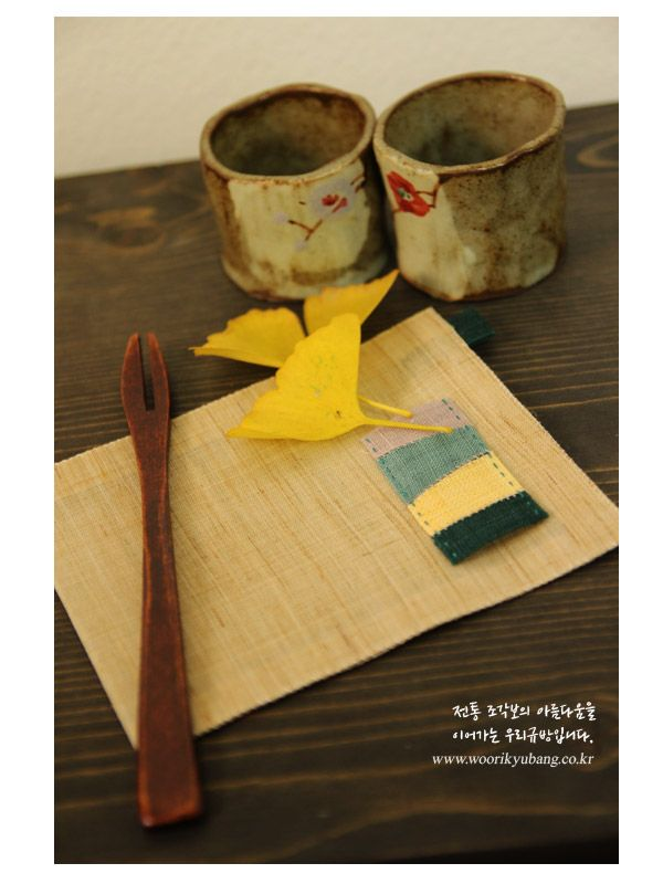 The comfortable design so pretty - Introducing the parquet tea saucer / cup coasters / coasters ~~ ^^: Naver blog