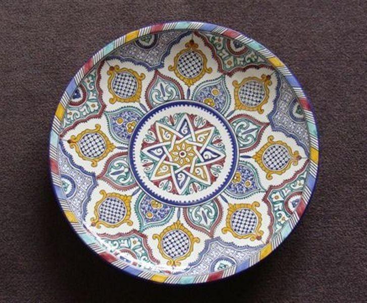 Metroscope - Moroccan Decor - Bowl