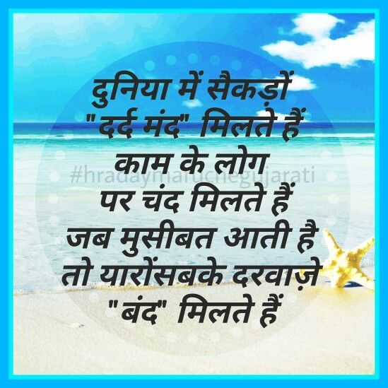 quotes in hindi on fathers day