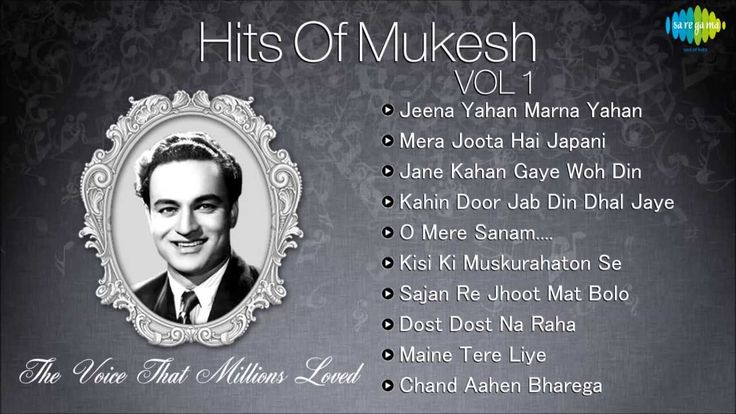 "Best Of Mukesh - Top 10 Hits - Indian Playback Singer - Tribute To Mukes... Mukesh Chand Mathur, better known mononymously as Mukesh, was an Indian playback singer of Hindi movies. He, alongside Mohammad Rafi, Manna Dey, and Kishore Kumar, left such an impact on the Hindi film industry that they are still remembered to date. Amongst the numerous nominations and awards he won, his song ""Kai Baar Yuhi Dekha Hai"" from film Rajnigandha (1973) won him the National Film"