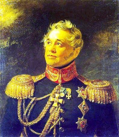 Князь Алексе́й Григо́рьевич Щерба́тов (1776 – 1848), генерал от инфантерии, генерал-адъютант, Московский градоначальник.