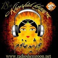 #Khorshid-Khanom Episode 88  Season 2 TUE 30-12-2014 by رادیو شمرونShemroon Radio on SoundCloud