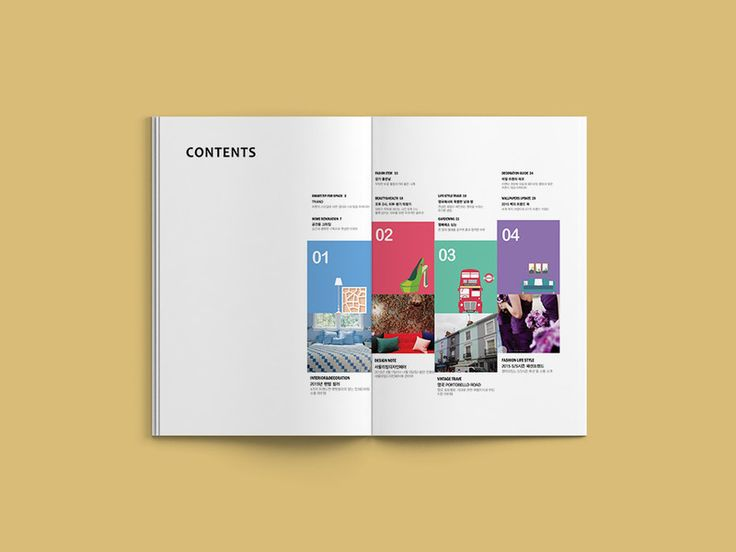 armonia interior magazine (인테리어 잡지) - 브랜딩/편집 · 일러스트레이션, 브랜딩/편집, 일러스트레이션, 브랜딩/편집, 일러스트레이션