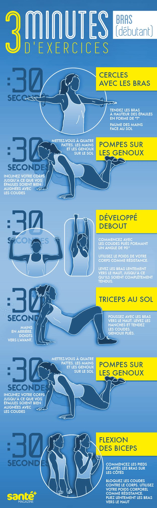 #3minutes #musculation #bras #workout #fitness #sport #forme #santé