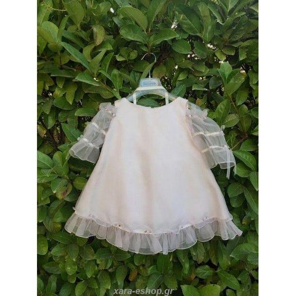 20fb31a1e485 Βαπτιστικό Φόρεμα Bambolino Οικονομικό-Τιμές-Προσφορά 2027 ...