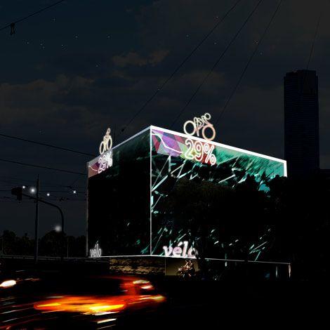 Velo Smart Bike Garage night