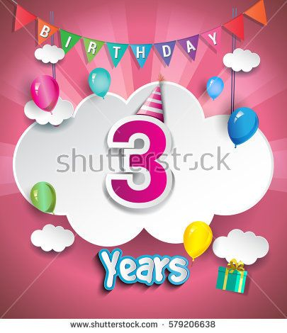 3rd Anniversary Celebration Design, with clouds and balloons. using Paper Art Design Style, Vector template elements for your, three years birthday celebration party.
