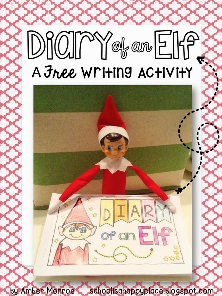 Diary of an Elf:  A FREE Writing Activity at Primary Powers