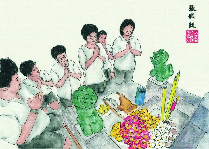 #CengBeng #ChineseArt #Panting