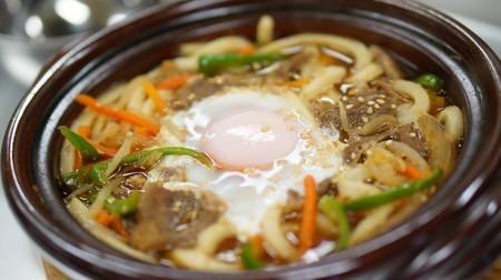 北海道三笠の丸亀製麺に三笠ジンギスカンうどん--羊肉マトンと野菜がたっぷり