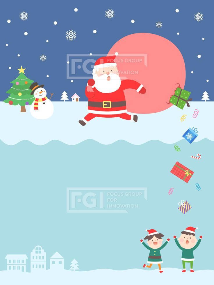 ILL167, 프리진, 일러스트, 이벤트, 프레임, ILL167, 크리스마스, 성탄절, 기념일, 행사, 축제, 홀리데이, 공휴일, 휴일, 겨울, 사람, 인물, 캐릭터, 남자, 남성, 여자, 여성, 노인, 노년, 할아버지, 산타할아버지, 어린이, 아이, 유아, 아동, 산타, 산타클로스, 크리스마스트리, 트리, 나무, 모자, 장갑, 신발, 선물, 선물세트, 집, 장식, 별, 양말, 눈사람, 지팡이, 쿠키, 폭죽, 마을, 데코레이션, 눈, 서있는, 달리는, 기쁜, 행복한, 놀라는, 방울, 편지지, 카드, 보따리, 20100273, #유토이미지 #프리진 #utoimage #freegine