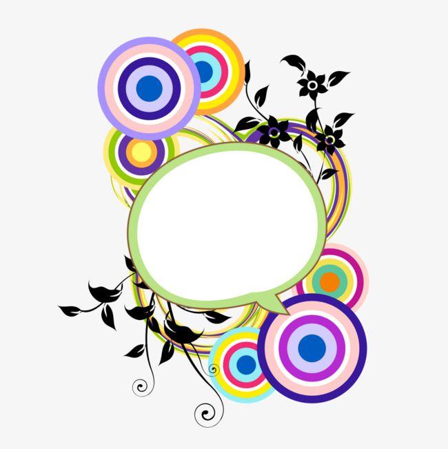 دوائر ملونة ومواد الديكور Color Color Circle Art