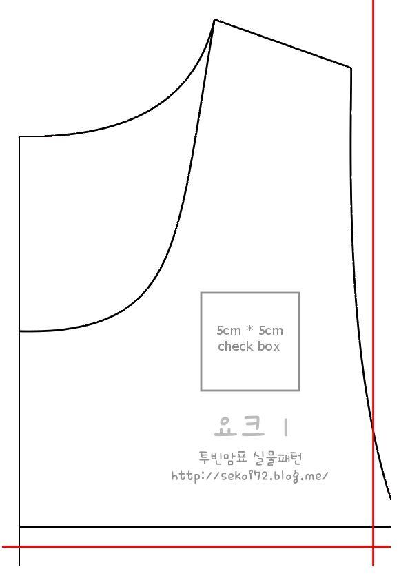 ★투빈맘표실물패턴★ 성인 원피스 앞치마 패턴 성인용 원피스 앞치마의 실물패턴입니다. 패턴은 A4용지 5...