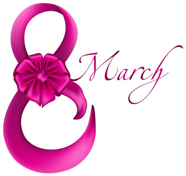 March 8 Pink with Bow PNG Clipart Image