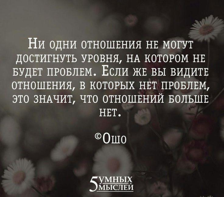 """quotуs""цитаты"" quotes about relationships,love and life,motivational phrases&thoughts./ цитаты об отношениях,любви и жизни,фразы и мысли,мотивация./"