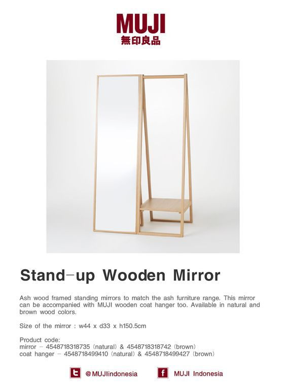 Ash wood framed standing mirrors to match the ash furniture range. It can be accompanied with MUJI wooden coat hanger: