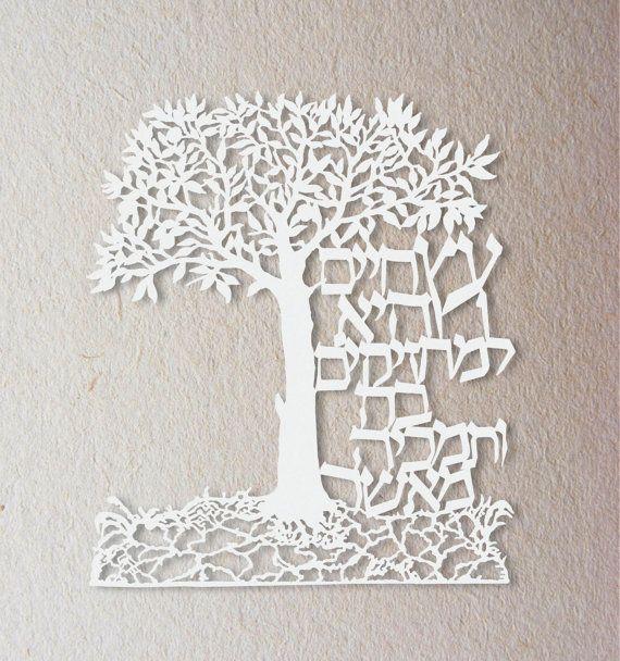 Tree of Life Papercut wall hanging Judaica art by DavidFisherArt