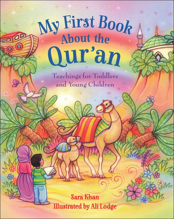 My First Book About the Quran - Islamic Foundation