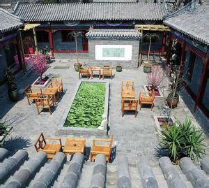 Hotel Cote Cour Beijing-Boutique hotel in the heart of a hutong