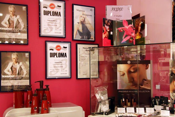 Beauty salon KUKLA - GOLDWELL - nail studio - solarium - beautician - facials