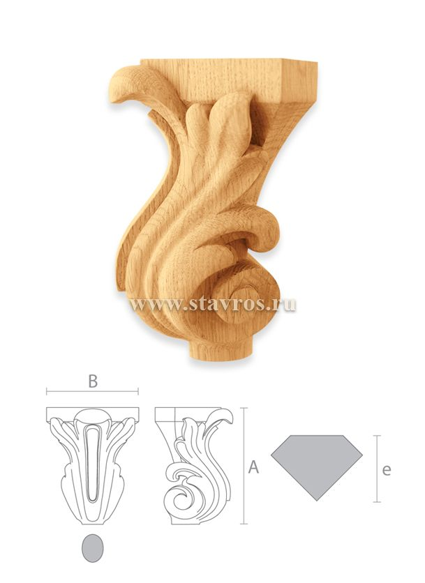 мебельные ножки резные MN-052 дуб                                                                                                                                                     Más