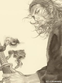 Vagabond by Inoue Takehiko, Japan ... This is a GREAT series and definitely worth the read!!!