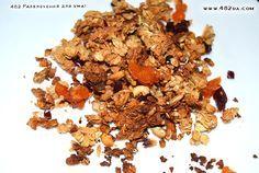 Гранола (кулинарный рецепт)