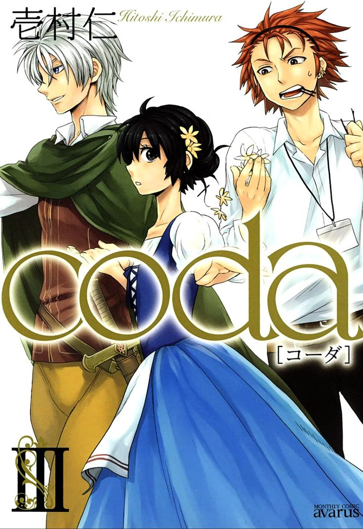 133 best i read manga images on pinterest coda 12 read coda vol3 ch12 online for free stream arubaitofo Images