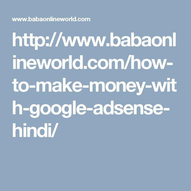 http://www.babaonlineworld.com/how-to-make-money-with-google-adsense-hindi/