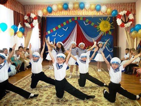 "Танец ""Озорные моряки"" (МБДОУ №18 ""Настенька"" г.Астрахани) - YouTube"