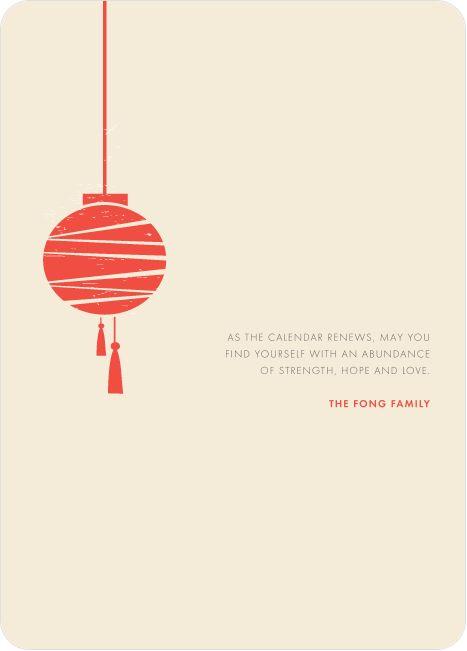 Modern Lanterns Chinese New Year Invitations - Yellow