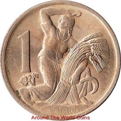 1938 Czechoslovakia 1 Koruna Coin