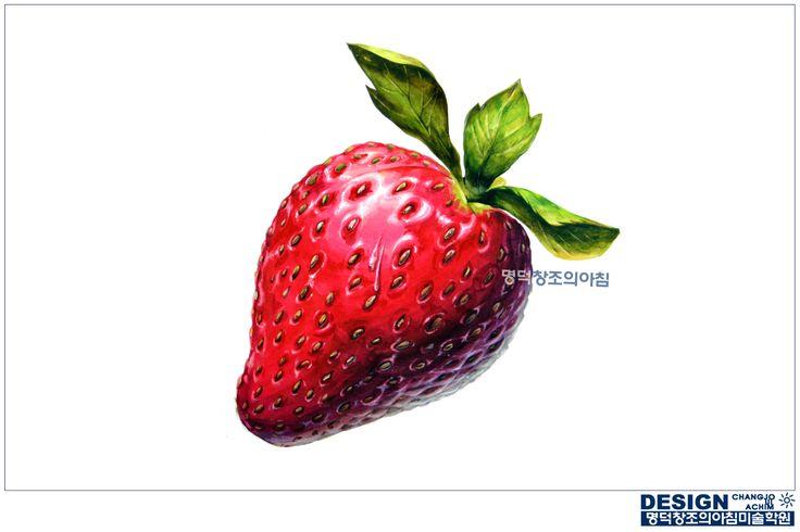 #명덕창조의아침 #기초디자인 #기디 #개체묘사 #자연물 #딸기