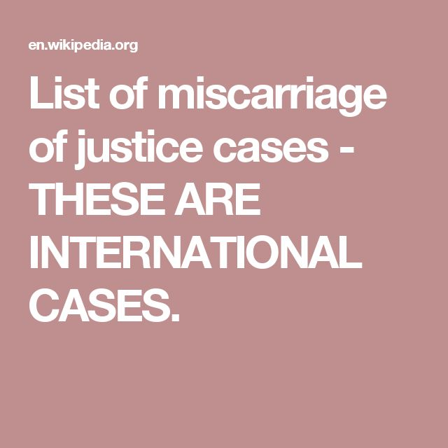 crime miscarriage of justice and innocence A crime you didn't commit is no joke says president of the innocence  there are quite a number of examples of such miscarriages of justice.