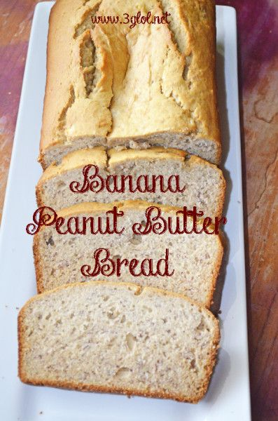 Banana Peanut Butter Bread.  Traditional Homemade Banana Bread with a peanut butter twist.  #bananabread #peanutbutter #homemadebread http://www.3glol.net