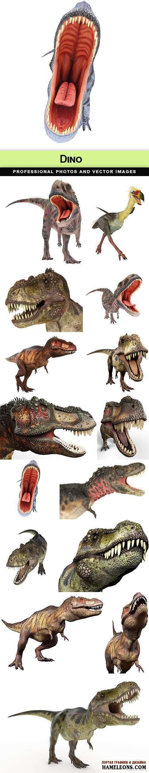 В растре на белом фоне страшные и ужасные животные динозавры | Dino