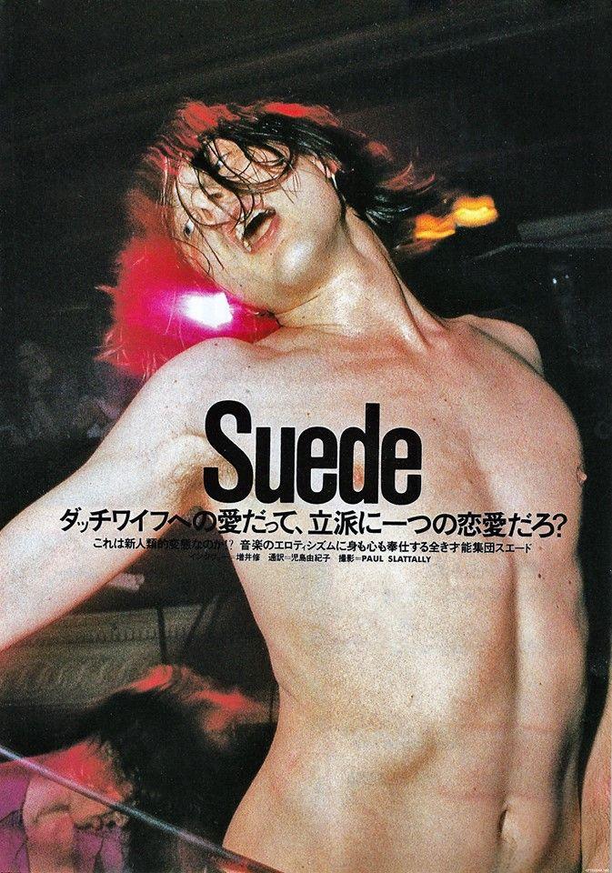 Brett of Suede