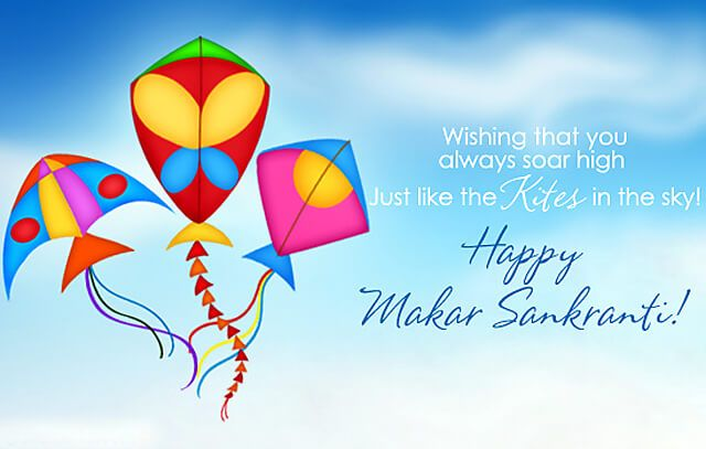 Happy Makar sankranti 2016 with makar sankranti hindi messages quotes and sayings .Kite flying festival Makar sankranti Kites HD Photos .Festivals of India