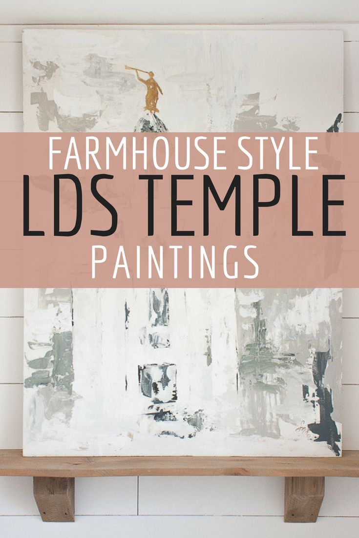 Temple Paintings Lds Decor Temple Decor Temple Wall Art