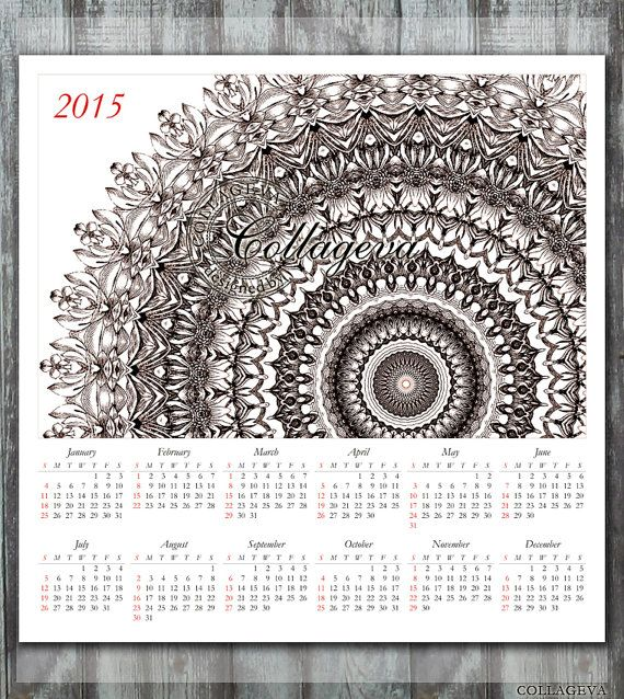 2015 Printable Calendar with Mandala design, elegant sepia color, DIY, Year, 12x12 inch, Instant Download, wall art, scrqapbook page by collageva
