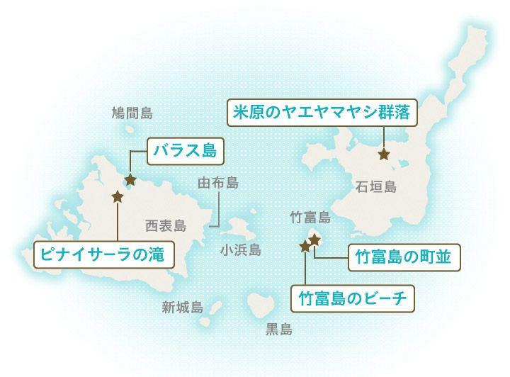 沖縄の離島へのアクセス