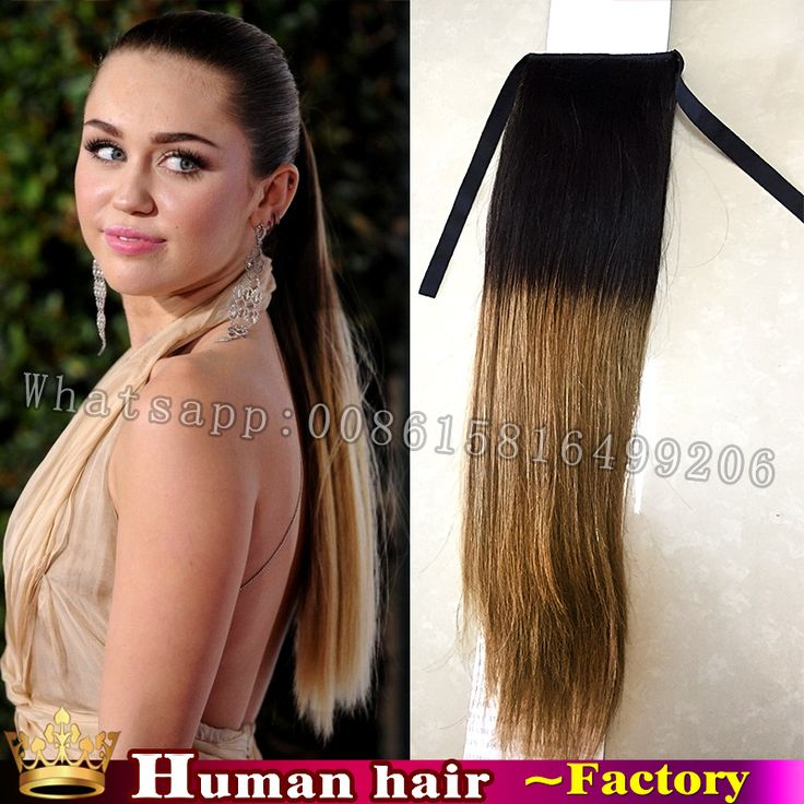 Brazilian Remy Clip in human ponytails hair extension Straight drawstring ponytail Ombre 1bbrown ponytail hairpieces for women