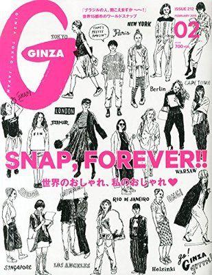 GINZA(ギンザ) 2015年 02 月号 [雑誌]