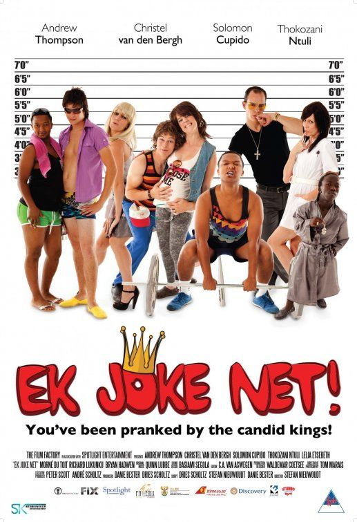 Ek Joke Net Movie