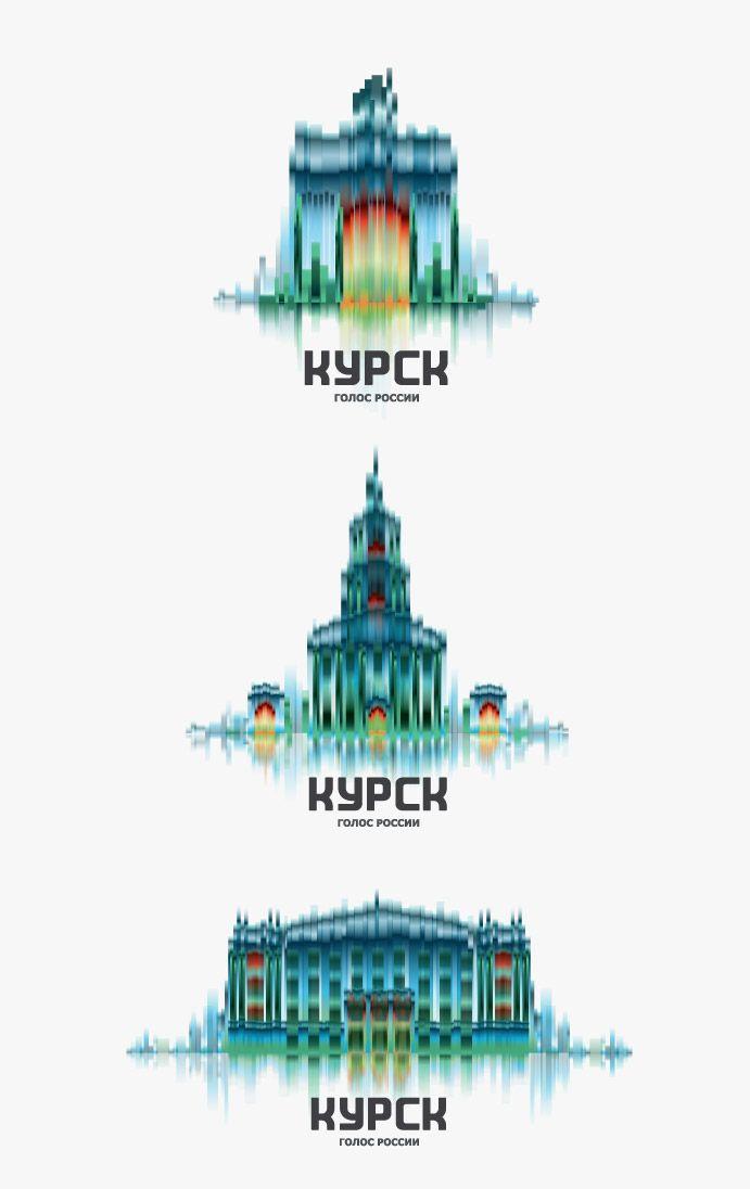 Vladimir Khramov – Transforming brand for the city of Kursk