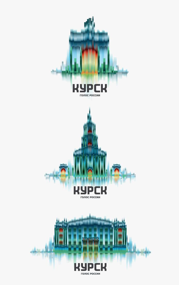 Vladimir Khramov – Transforming brand for the city of Kursk