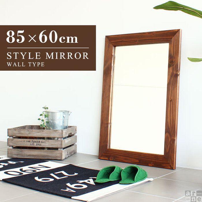 ミラー鏡壁掛けウォールミラー天然木STYLEミラーWM4570LBRアーネarne送料無料