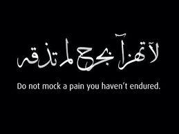 Résultats de recherche d'images pour «arabic quotes with english translation»