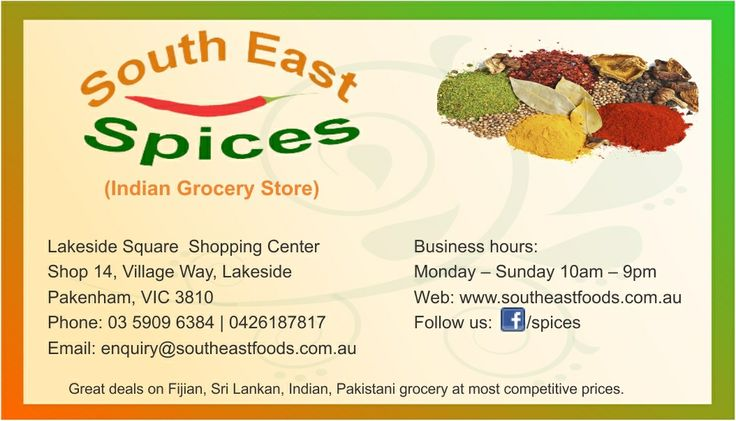 South East Spices business card design!